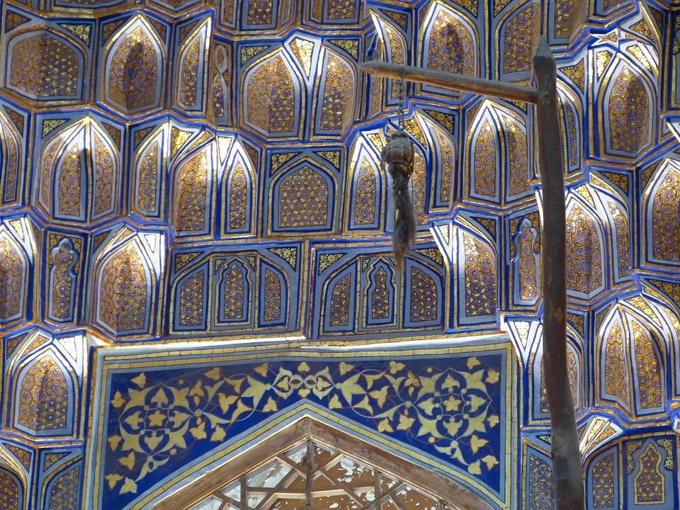 Gur Emir, Grave, Mausoluem, Tomb, Timur Lenk, Ornament