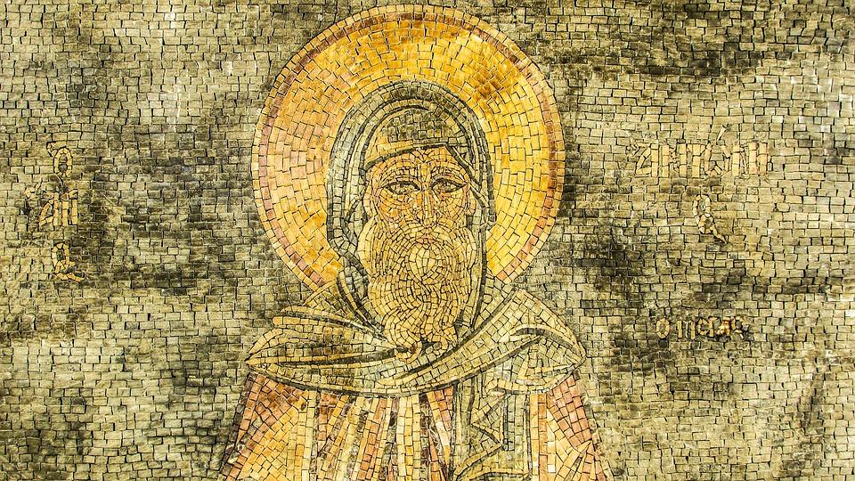 Cyprus, Sotira, Church, Orthodox, Mosaic
