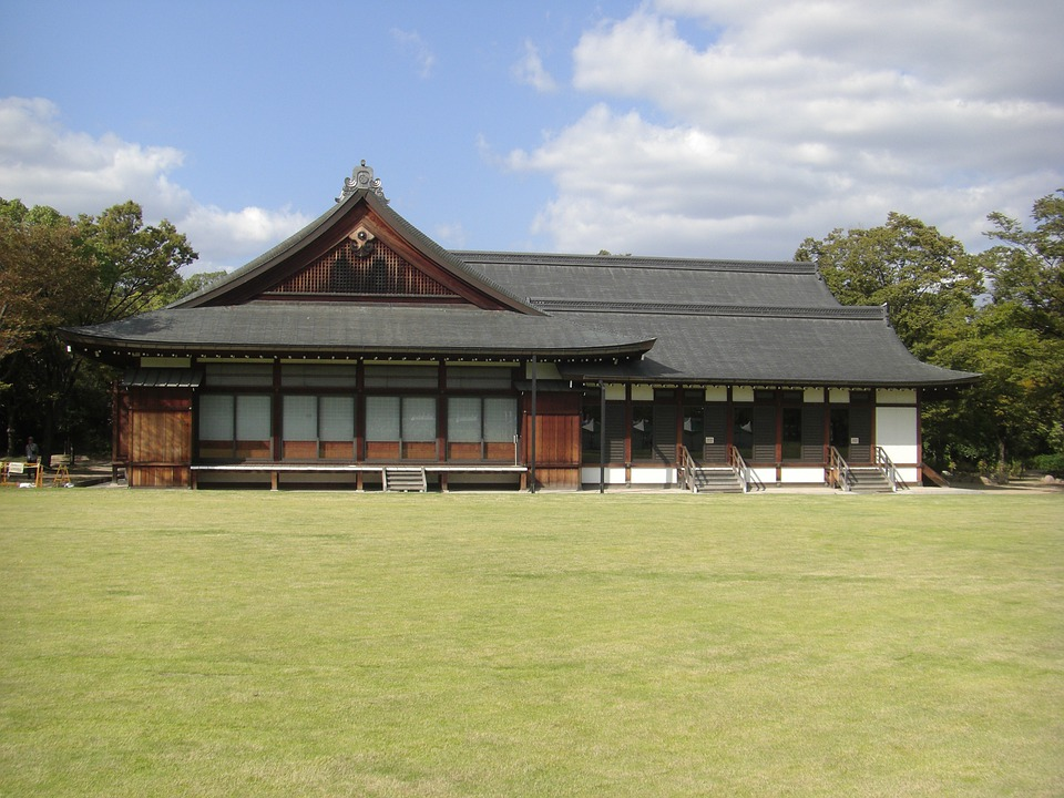 Osaka Castle, Nishinomaru Garden, Osaka Geihinkan