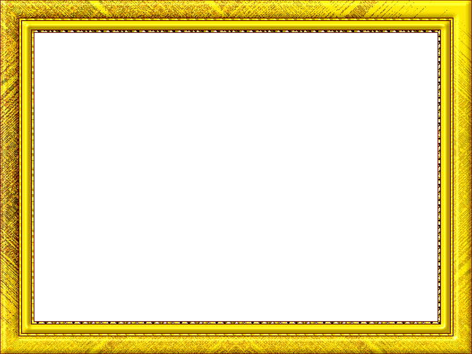 Frame, Picture Frame, Outline, Gold, Isolated, Pattern