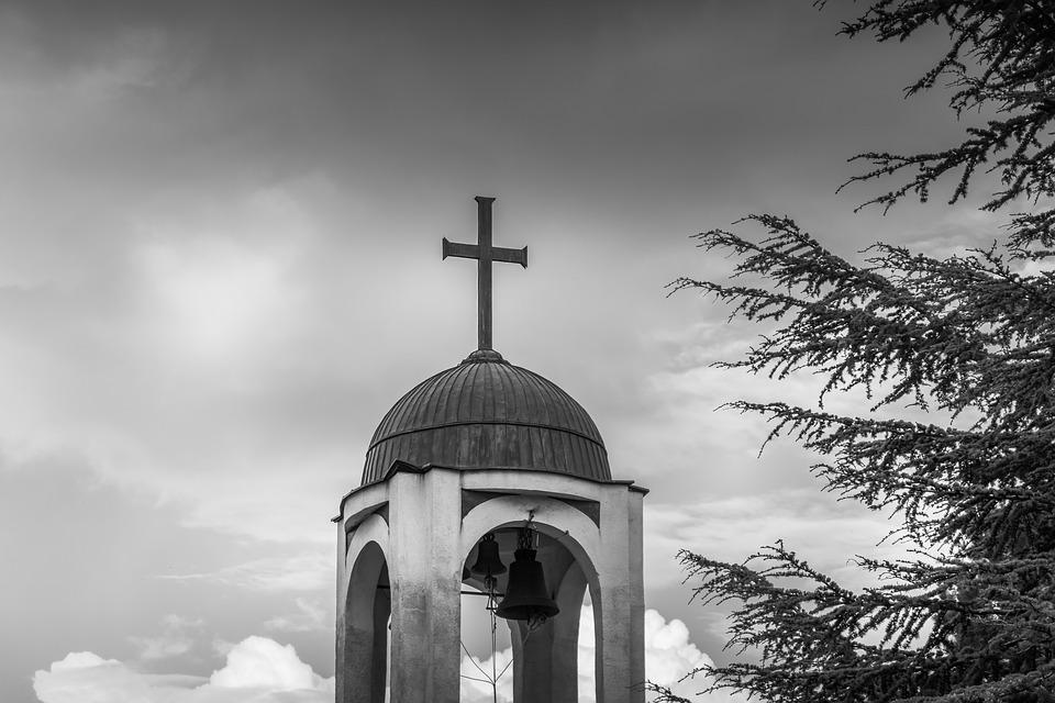 Bulgaria, Overview, Travel, Church, Religion, Landscape