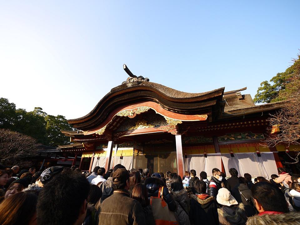 Dazaifu, Palace, Temple, Hachiman Gu Shrine