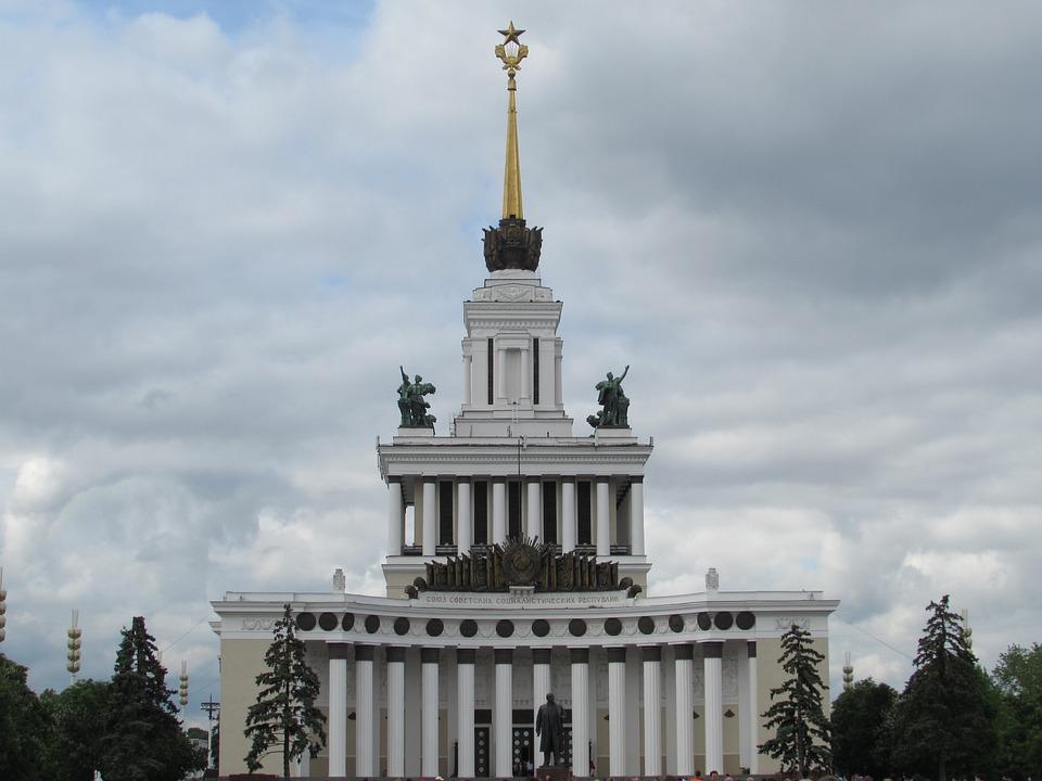 Moscow, Enea, Park, Architecture