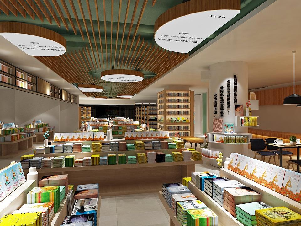 Design, Bookstore, Paternity