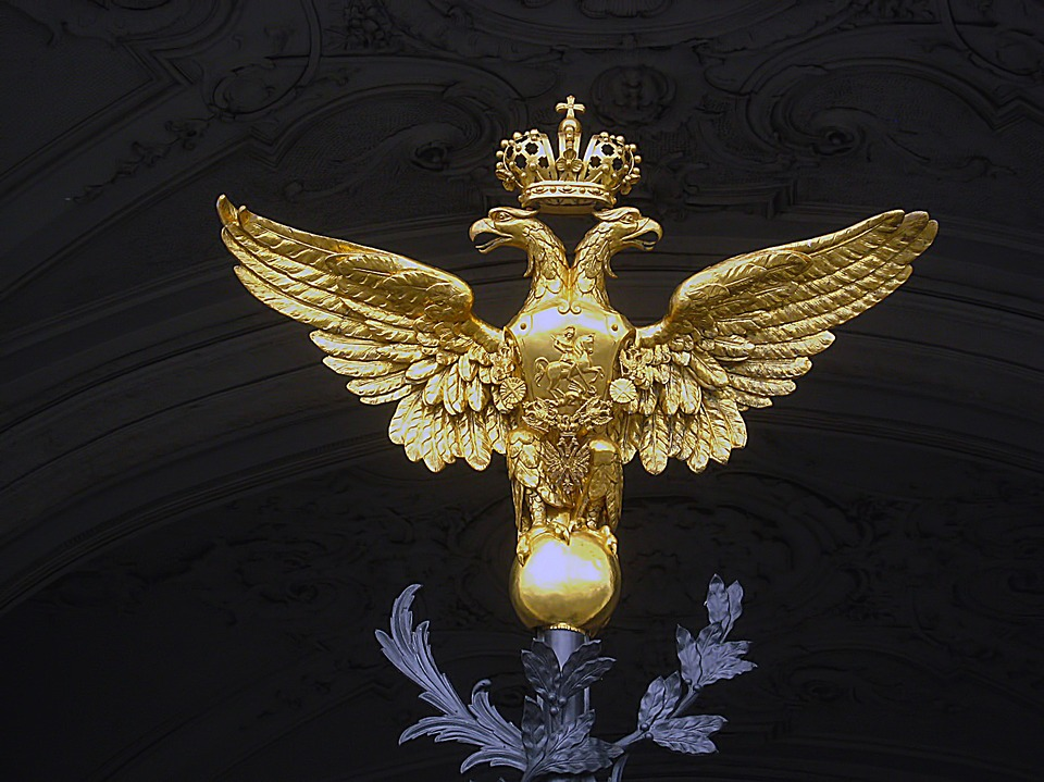 Arms, Ornament, Port, Winter Palace, Peter, Russia