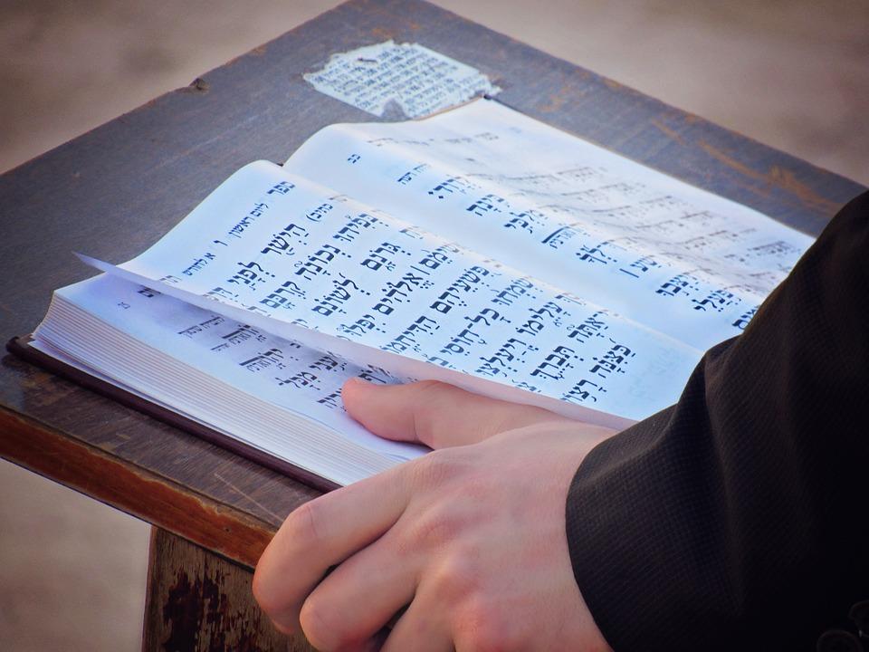 Read, Hebrew, Pray, Preach, Jerusalem, Israel, Temple