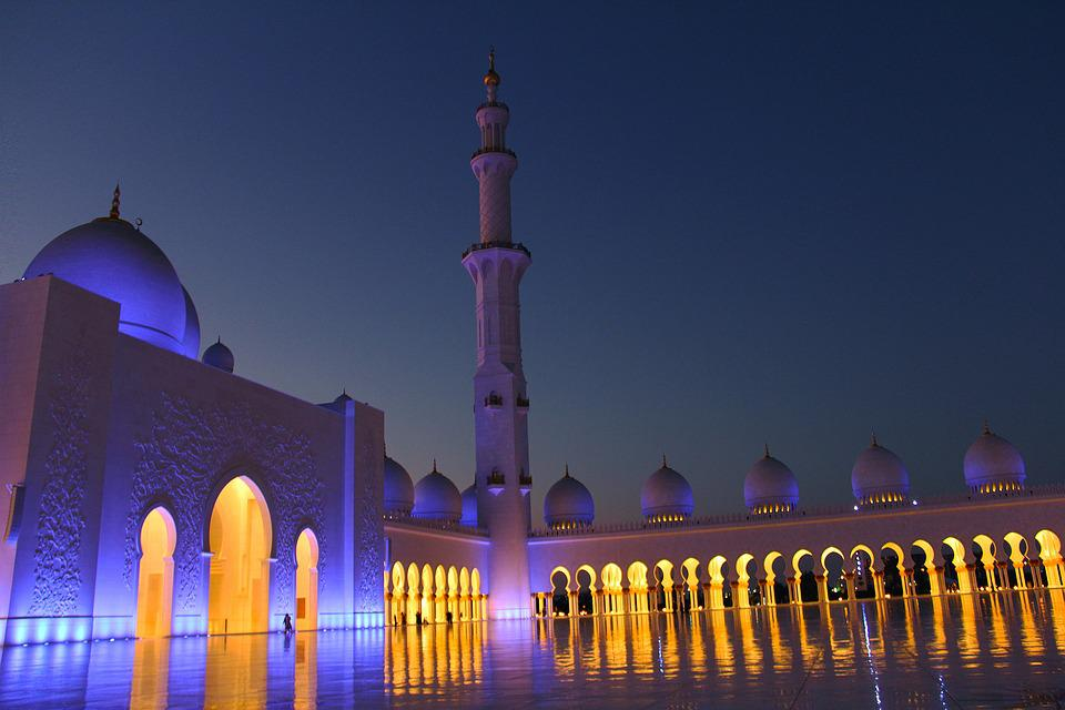 Night, View, Evening, Pray, Muslim, Amazing