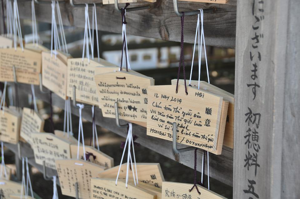 Japan, Prayers, Tokyo, Shrine, Japanese, Religion