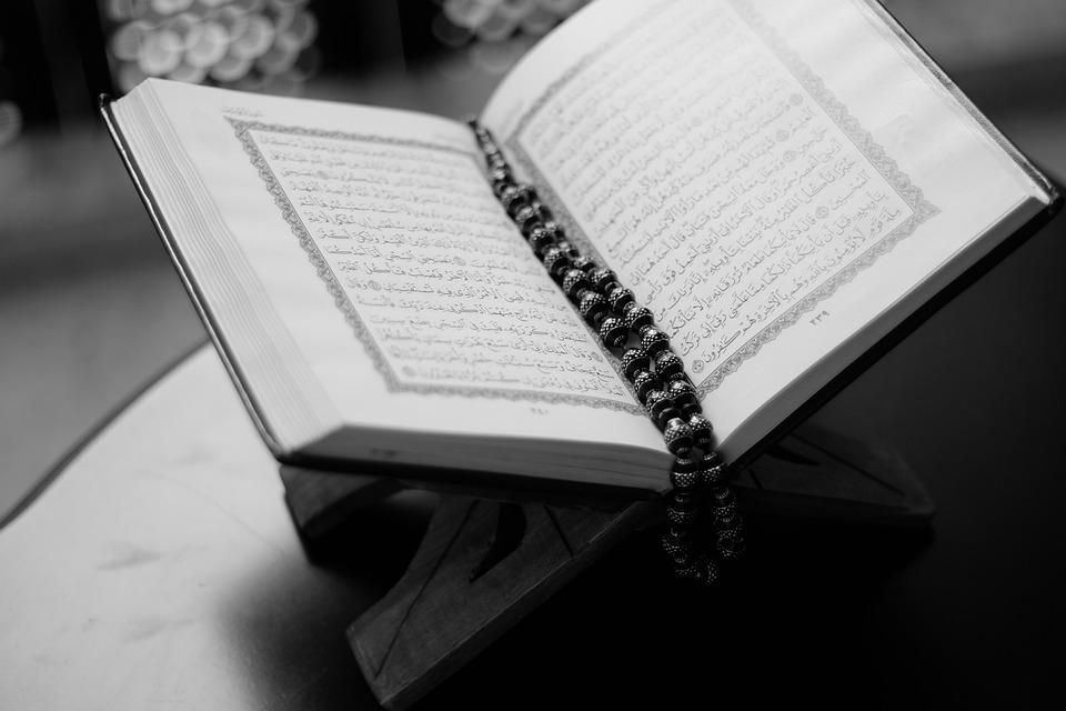 Book, Quran, Islam, Holy, Muslim, Ramadan, Religion