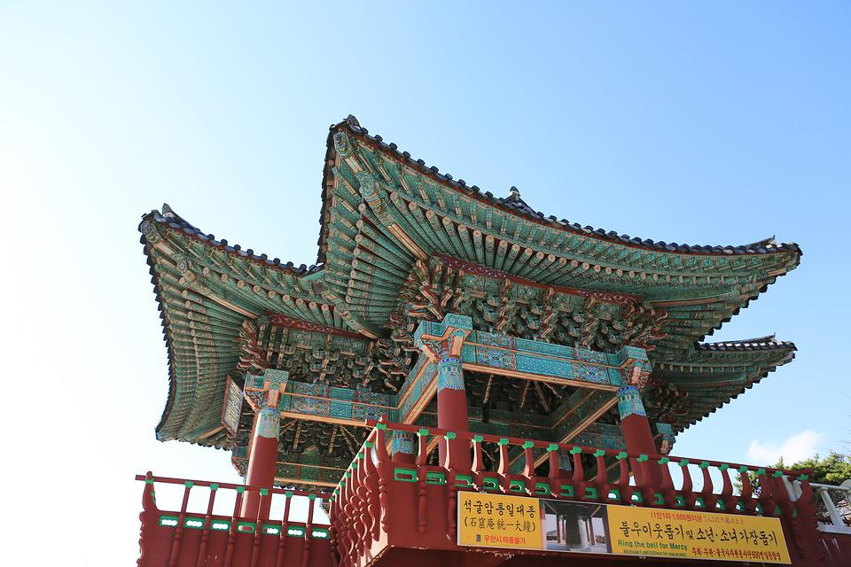 The Bulguksa Temple, Racing, Republic Of Korea