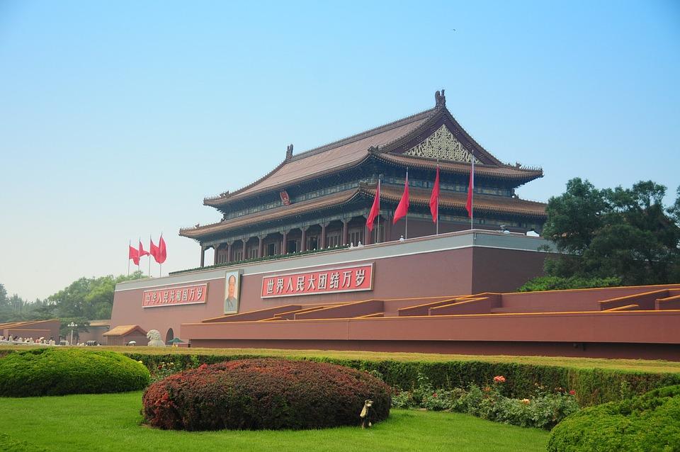 Beijing China, Tiananmen Square, Chairman Mao, Red Flag