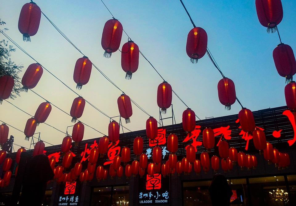 Red Lantern, Raise The Red Lantern, Chinese Year