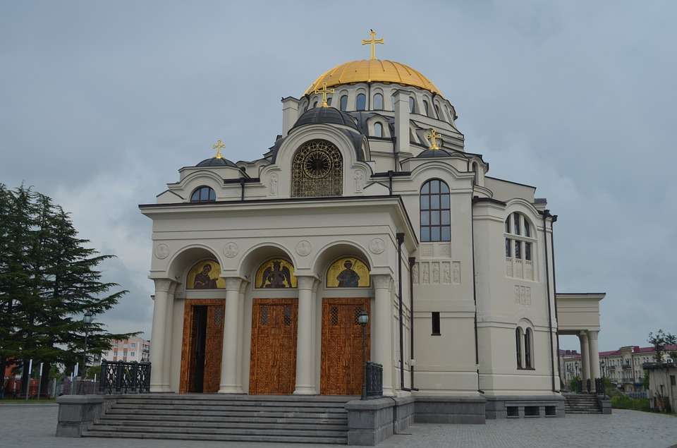 Georgia, Religion, Cathedral, Church, Architecture