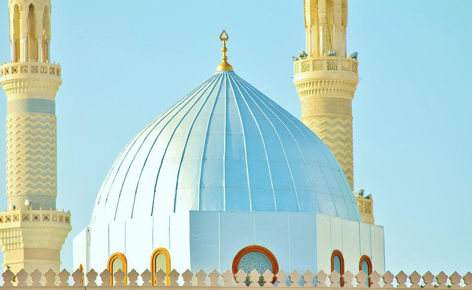 Religious, Muhammad, Religion, Islam, Islamic, Arabic