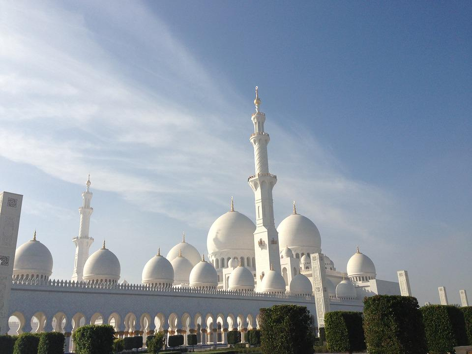 Moshe, Religion, Islam, Architecture, Building