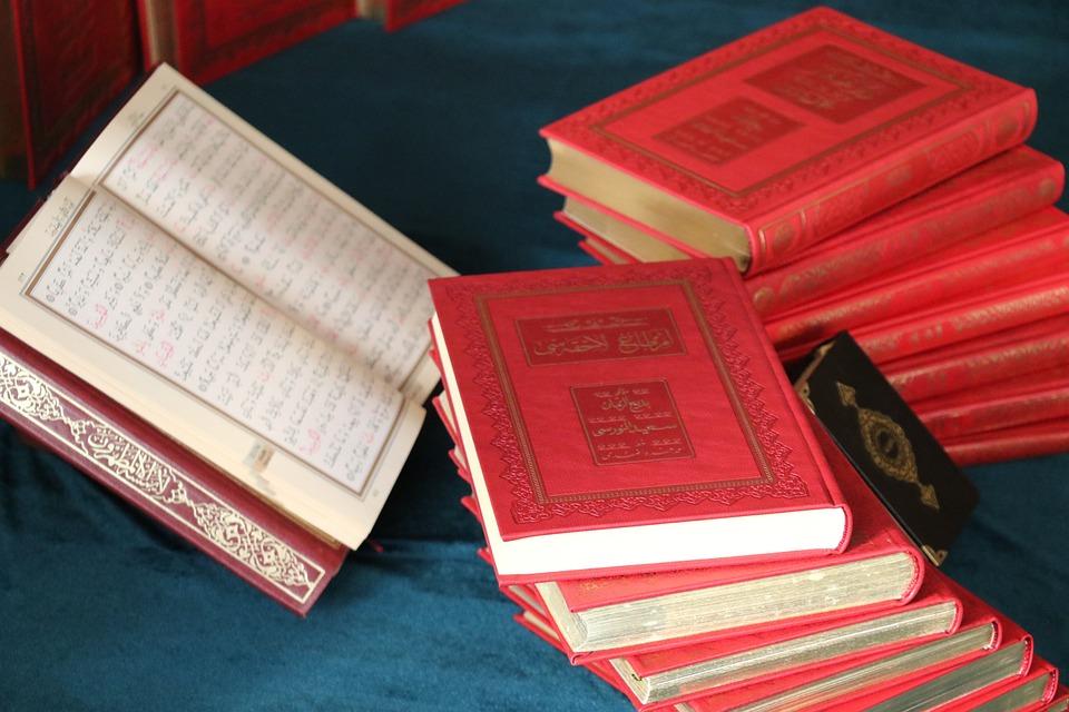 Risale, Quran, Worship, Ash, Prayer, Book