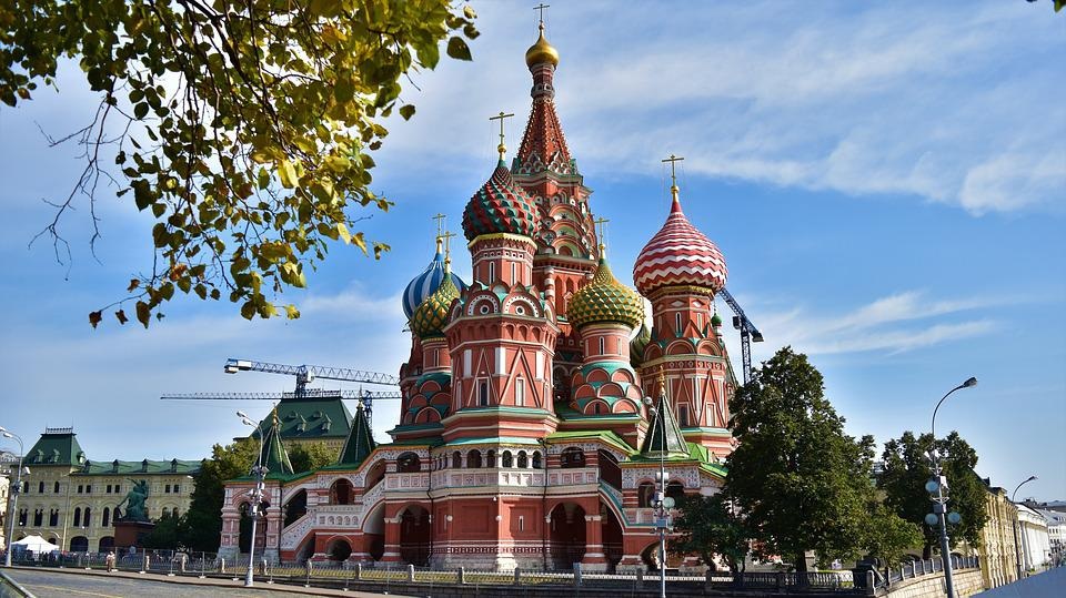 Red Square, Moscow, Russia, Historically, Capital