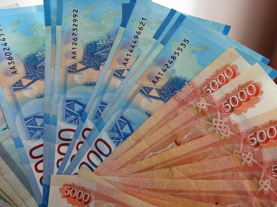 Ruble, Cash, D, Currency, Money, Finances, Saving