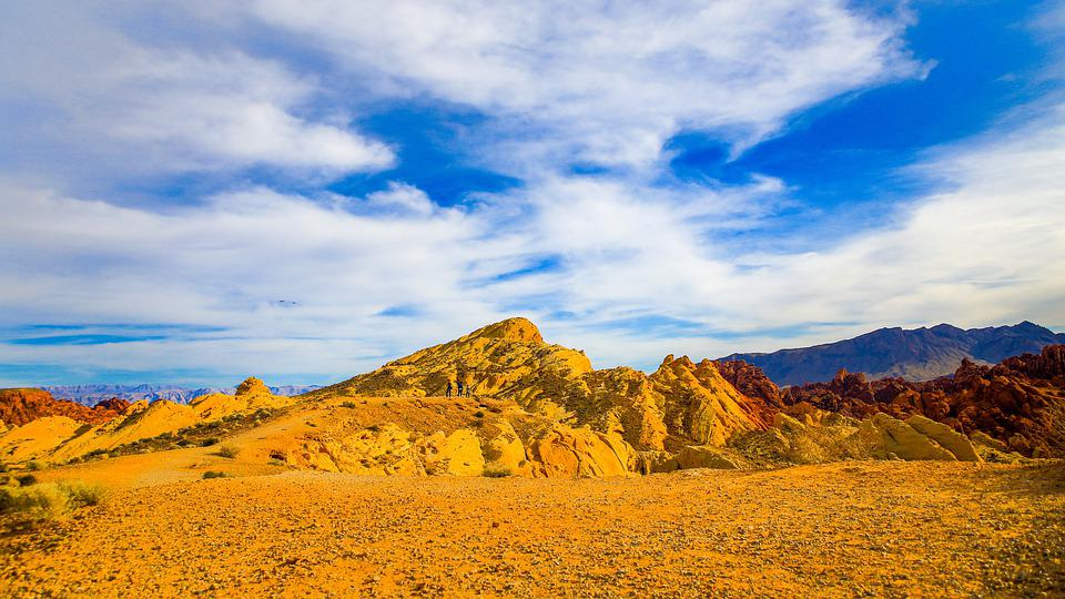 Landscape, Desert, Nature, Destination, Scenery, Scenic