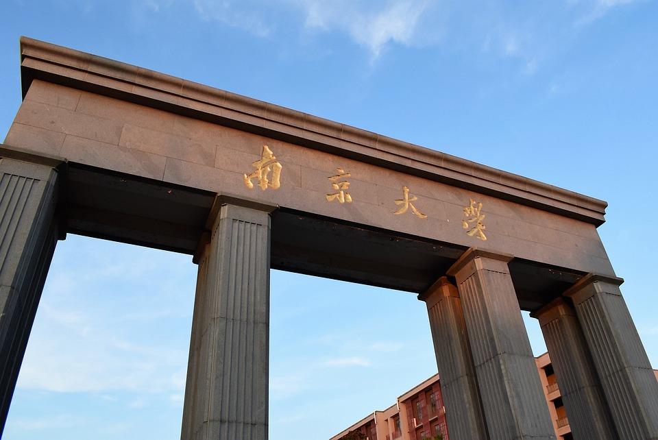 Nanjing University, School, Simon