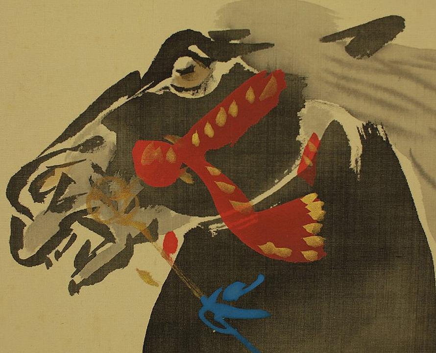 Horse, Horse Head, Japan, Japanese, Scroll, Art