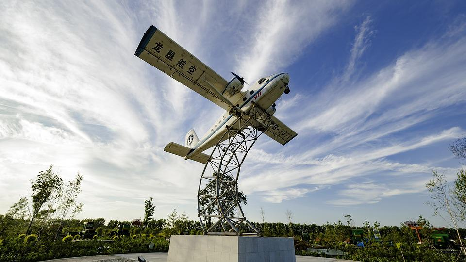 Aircraft, Cloud, Sculpture