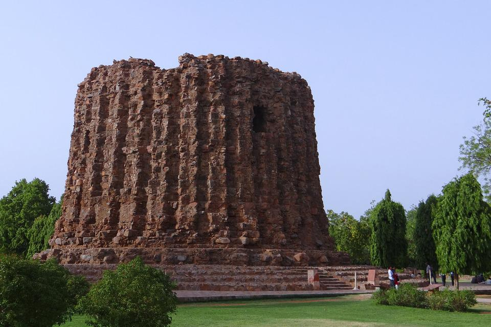 Qutab Complex, Unfinished Base, Second Tower