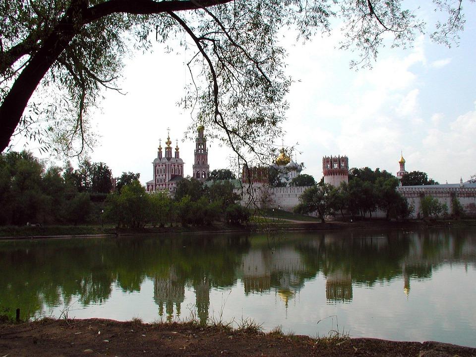 Russia, See Würdikeit, Cathedrale, Landmark
