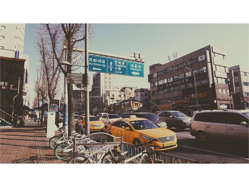 Seoul, Retro Style, Street View