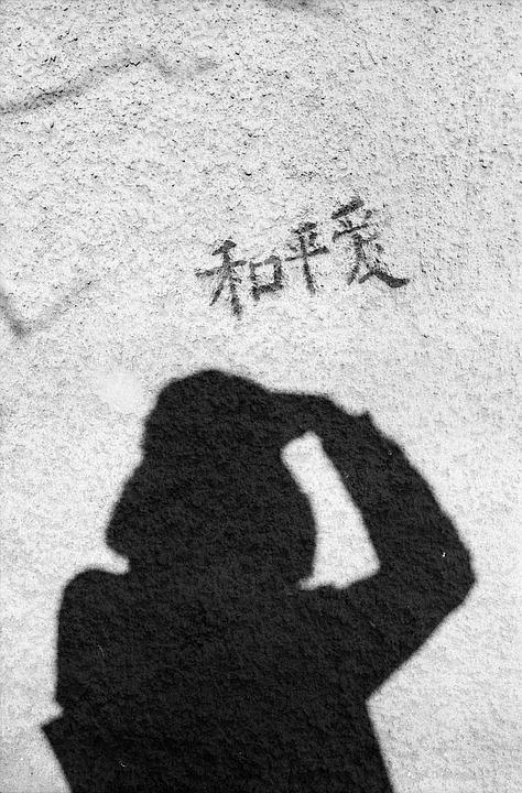 Chinese, Peace And Love, Peace, Love, Shadow, Asian