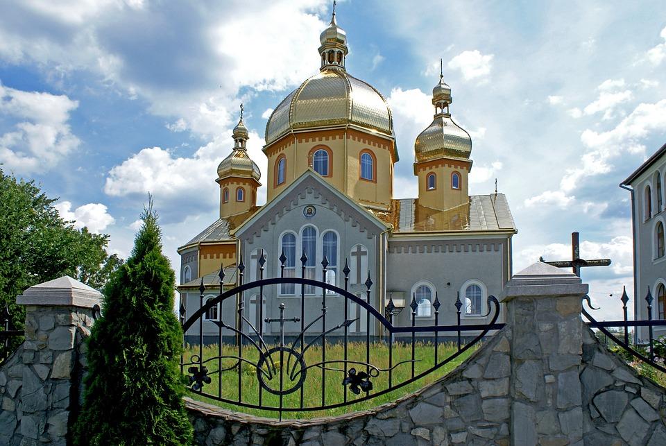 Shehyni, Ukraine, Dome, Orthodox Church, Church, Crafts