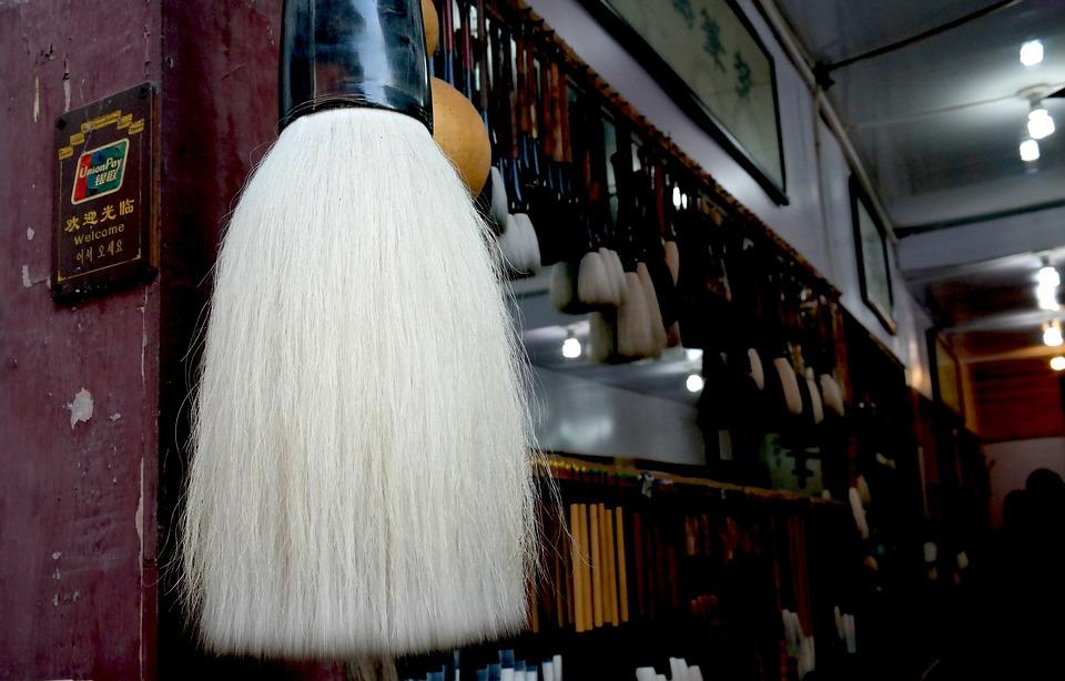 Brush, Calligraphy, Sulfuric Acid, Shop, Filter Bag