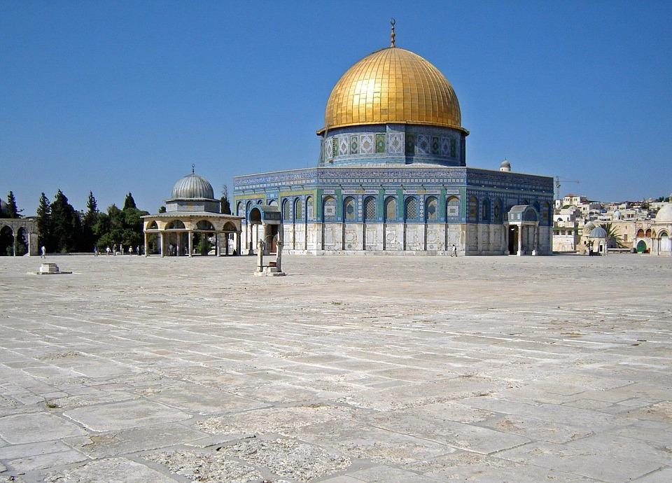Dome Of The Rock, Shrine, Temple, Old, City, Jerusalem
