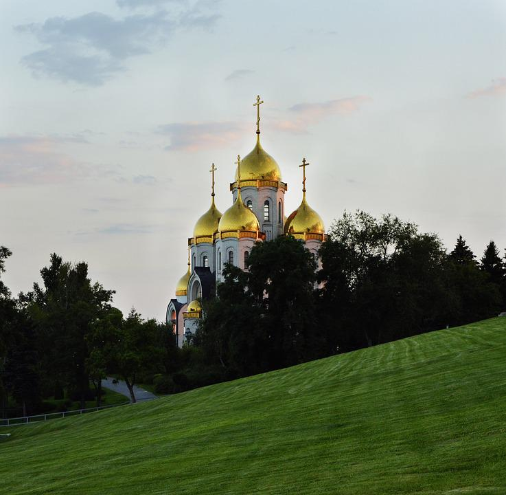 Temple, Church, Dome, Cathedral, Architecture, Sky