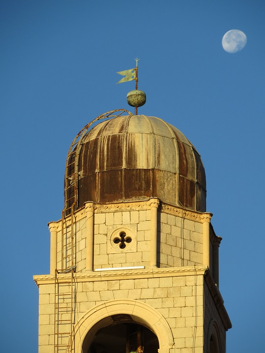 Building, Morning, Moon, Early Morning, Sky, Dome