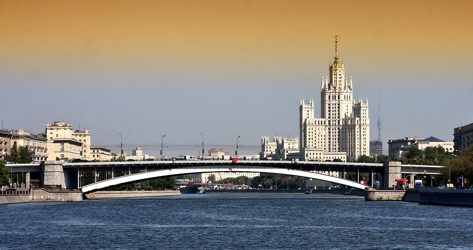 Moscow, Bridge, Buildings, Sky, Clouds, Skyline, City