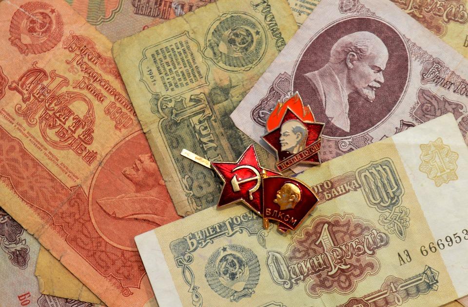 The Soviet Union, Soviet Money, Soviet Icons, Pioneer