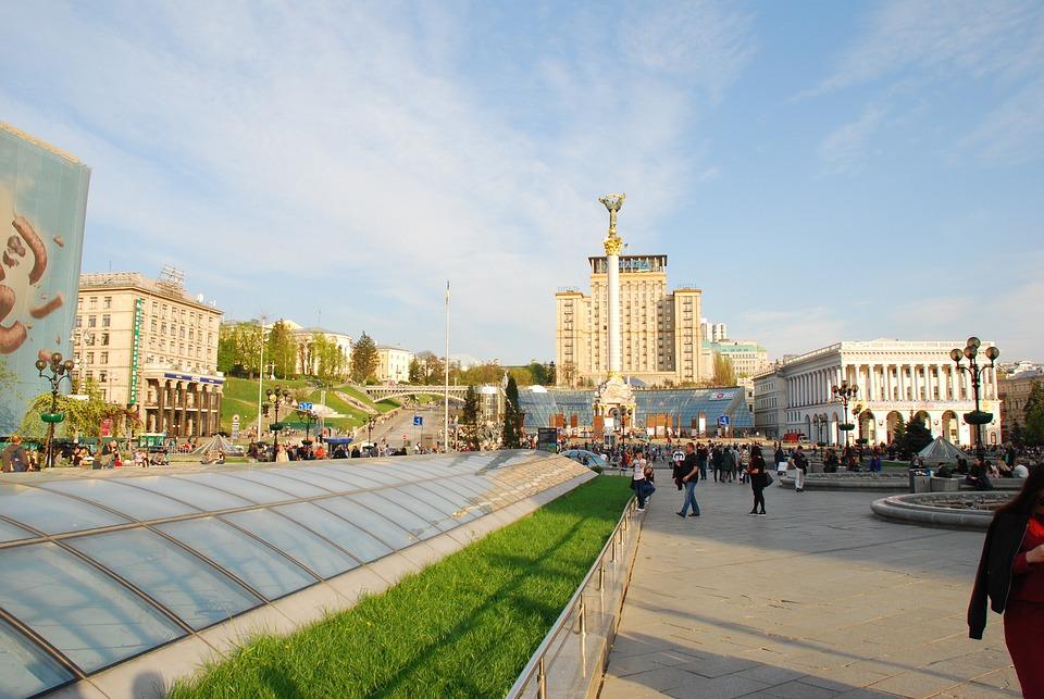 Kyiv, Kiev, Ukraine, Travel, Maidan, Statue, Space