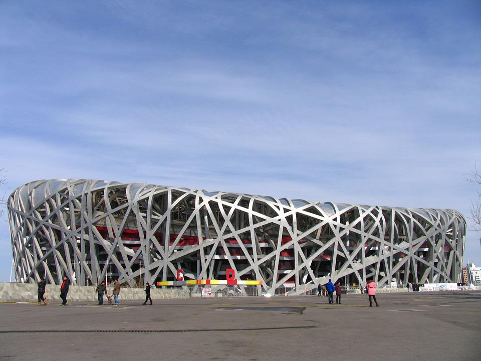 Nest, The Olympic Park, Square, Steel Structure