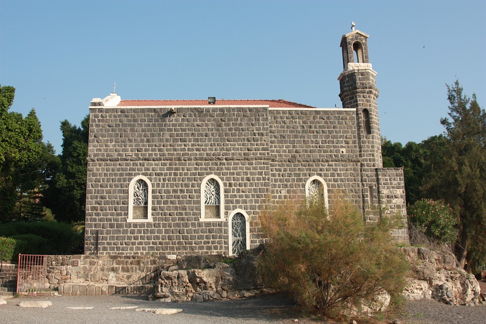 St Primacy, Tiberias, Israel, Church, Architecture