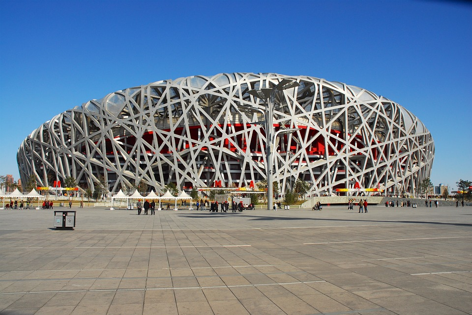 Stadium, Birds Nest, Olympic Stadium, China, Sports