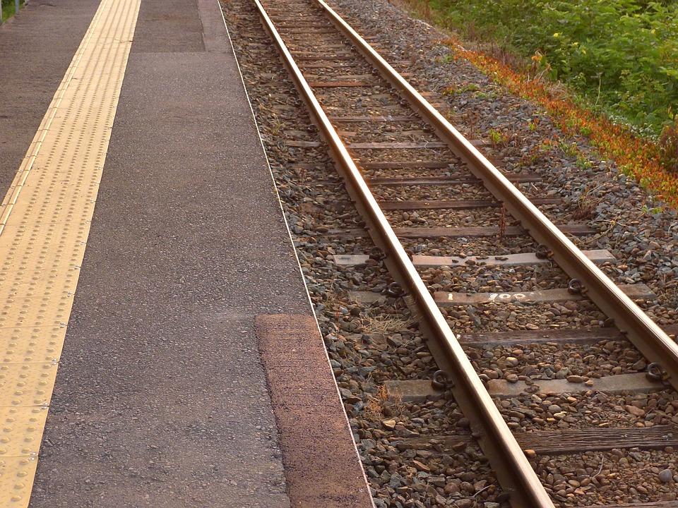 Track, Train, Station Home