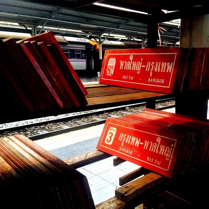 Train, Station, Sign, Platform, Locomotive, Railway