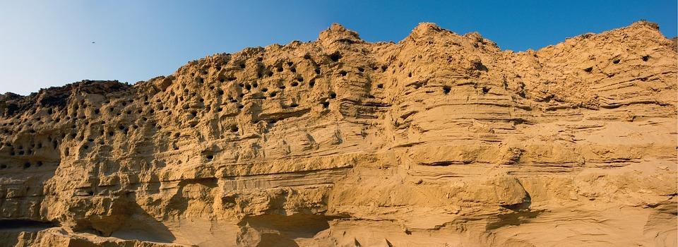 Wall, Desert, Rocks, Nature, Stone, Landmark, Natural