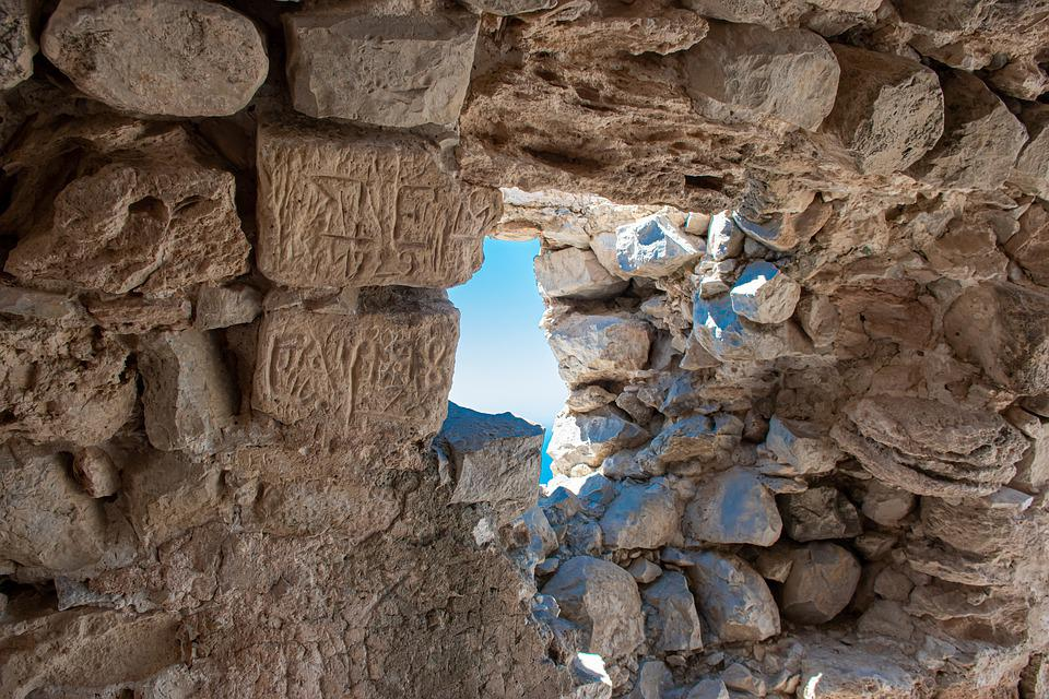 Window, Sky, Castle, Summer, Old, Stones