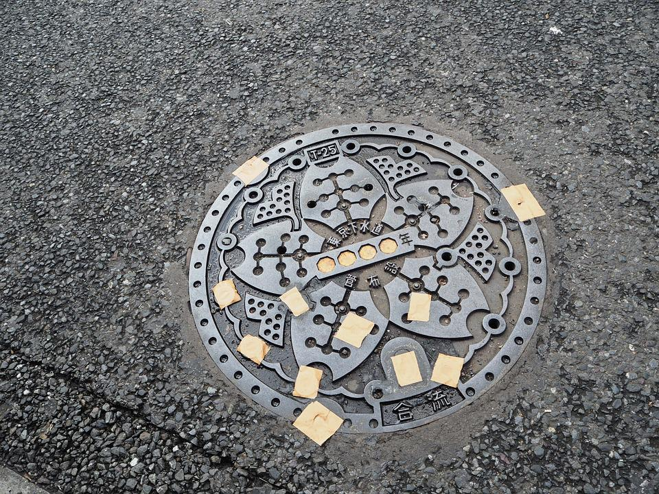 Street, Japan, Tokyo, Japanese, City, Urban