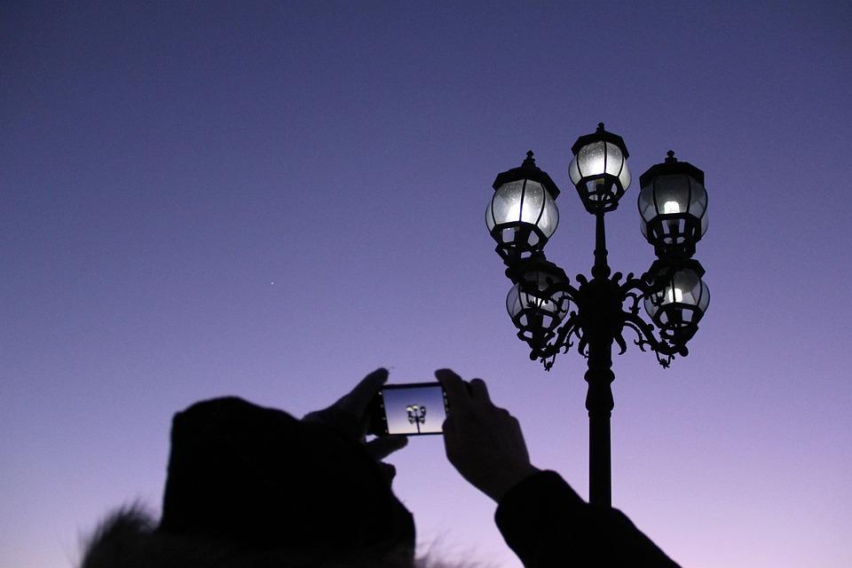 Buerjin, Street Lamp, Night View