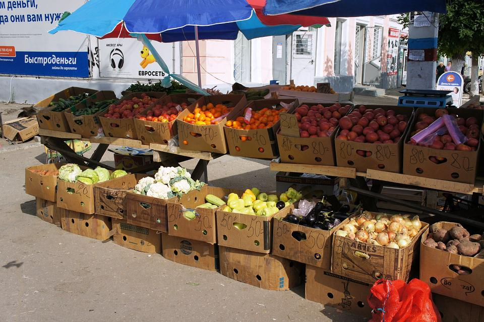 Market, Fruit, Trade, Street