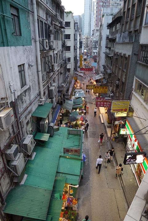 Hong Kong, Street View
