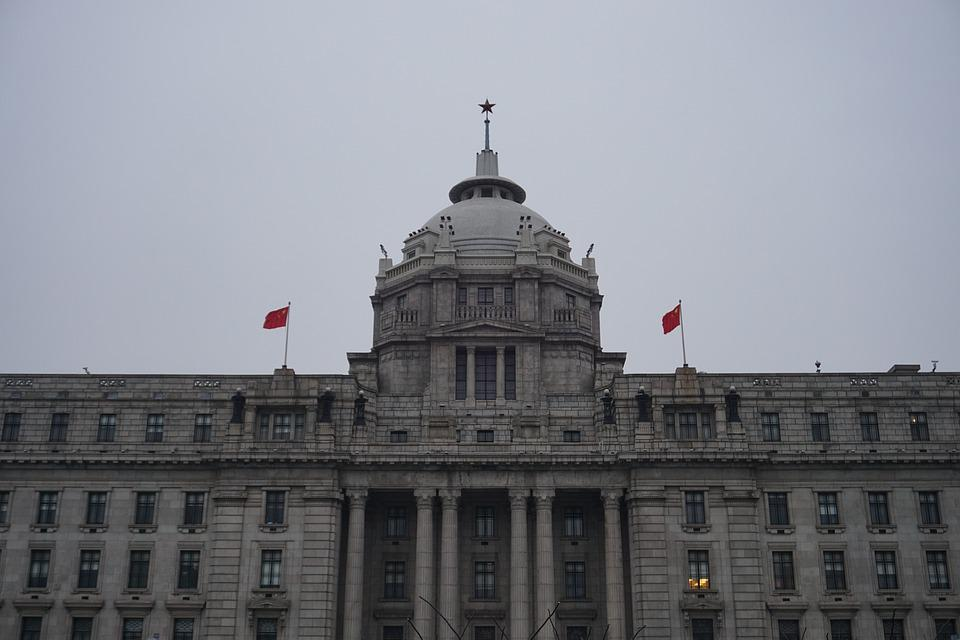 Shanghai, Street View, The Bund, Cloudy Day